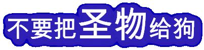 SM31_an_text1.png