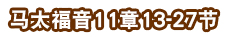 SM52_an_text02.png