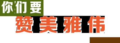 Shi_Ren_Yu_Shi_Pian_ps147_b.png