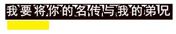 Shi_Ren_Yu_Shi_Pian_ps22b.png